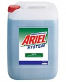 ARIEL ВМС д\удаления трудновыв. пятен и мин. масел Professional System Additive Super D 3.1 20л